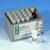 NANO Ammonium 100, 20 t. NANOCOLOR Ammonium 100 Test en cuves rondes avec...