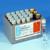 NANO Chlorure 200, 20 t. NANOCOLOR Chlorure 200 Test en cuves rondes avec...