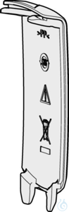 Accumulator compartment lid for Xplorer Accumulator compartment lid for Xplorer