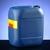 Salzsäure 25 % technisch Inhalt: 25 l Salzsäure 25 % technischInhalt: 25 l