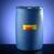 3 Artikel ähnlich wie: Natriumchloridlösung 50 g/l  pH 6,5 - 7,2 (25 °C) für...