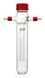 Kühlfalle 1000 ml, einteilig, GL45 DURAN(R), 2x GL14    Kühlfalle aus Borosilikatglas, DURAN(R),...