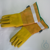 Cryogenic Handschuhe Cryo (38cm) Grösse 8 Cryo-Lite HP Cryogenic Handschuhe...