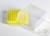 EPPi® Kryobox 4.0 / 10x10 Fächer, gelb, Höhe 79 mm fix, mit Codierung, PP....