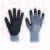 FlexMech® 663 Größe 10 Allgemeiner mechanischer Schutzhandschuh für das...