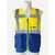 Multi-Funktions-Warnweste KXMFGB gelb-blau Größe L Warnweste mit...