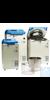 Autoklav HV-L 110 Autoklav HV-L 110, Standgerät, vertikal, Nutzvolumen: 110 Liter, Temperatur...