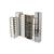 43 Artikel ähnlich wie: Eco Alu MTP-Gestell für Kühltruhen 5 Platten MTP H=65mm; Aluminium,...