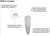 ACCUMAX PCR- 0,2 ml Flachdeckelröhrchen ACCUMAX PCR-VERBRAUCHSMATERIALIEN 0,2 ml...
